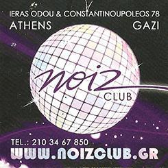 NOIZ CLUB CLUB GAY LESBIAN BAR ΓΚΑΖΙ ΨΑΡΟΥΔΑΚΗ ΜΑΡΙΑ