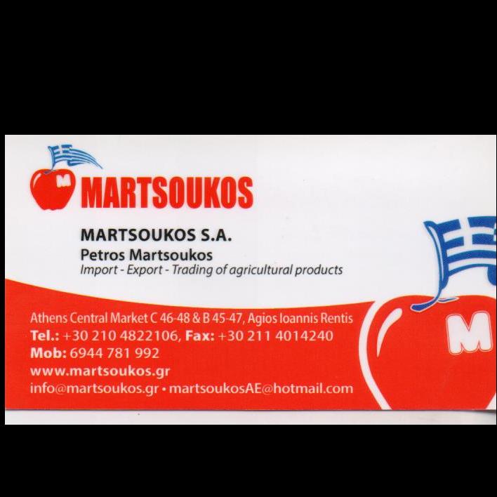 MARTSOUKOS ΕΜΠΟΡΙΟ ΟΠΩΡΟΚΗΠΕΥΤΙΚΩΝ ΑΓΙΟΣ ΙΩΑΝΝΗΣ ΡΕΝΤΗ ΜΑΡΤΣΟΥΚΟΣ
