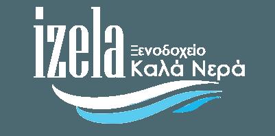IZELA HOTEL ΞΕΝΟΔΟΧΕΙΟ ΠΗΛΙΟ ΤΣΙΜΑΣ ΑΝΕΣΤΗΣ