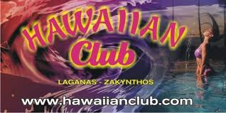HAWAIIAN CLUB CLUB ΛΑΓΑΝΑΣ