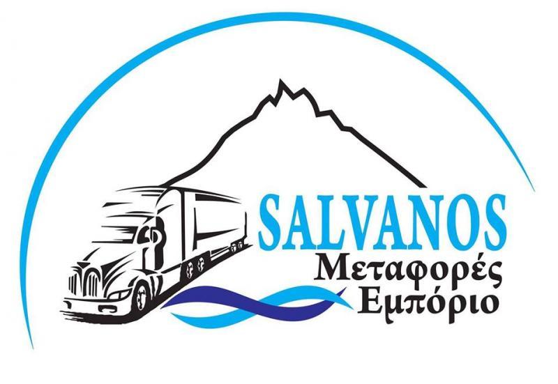SALVANOS TRANSPORT ΜΕΤΑΦΟΡΙΚΗ ΕΤΑΙΡΕΙΑ ΣΑΜΟΘΡΑΚΗ