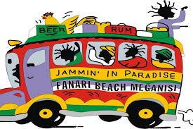 BEACH BAR ΚΑΦΕΤΕΡΙΑ JAMMIN IN PARADISE ΠΑΡΑΛΙΑ ΦΑΝΑΡΙ ΜΕΓΑΝΗΣΙ ΛΕΥΚΑΔΑ
