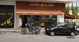 COFFE ISLAND ΚΑΦΕΚΟΠΤΕΙΟ ΚΑΦΕ ΣΝΑΚ DELIVERY ΞΑΝΘΗ ΤΣΙΛΙΓΓΙΡΗΣ ΘΕΟΔΩΡΟΣ