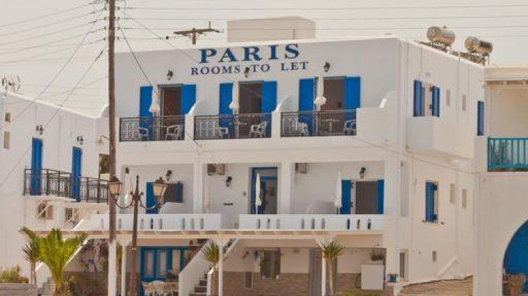 ΕΝΟΙΚΙΑΖΟΜΕΝΑ ΔΩΜΑΤΙΑ PARIS ROOMS TO LET ΑΝΤΙΠΑΡΟΣ
