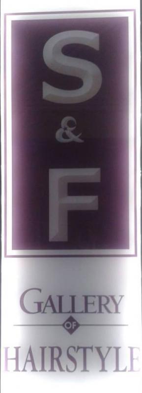 ΚΟΜΜΩΤΗΡΙΟ ΚΟΜΜΩΣΕΙΣ S & F GALLERY OF HAIRSTYLE ΘΕΡΜΗ ΘΕΣΣΑΛΟΝΙΚΗ ΦΩΤΙΑΔΟΥ ΣΟΦΙΑ ΤΣΟΥΛΙΟΥ ΦΑΝΗ ΟΕ