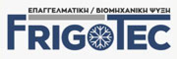 ΕΠΑΓΓΕΛΜΑΤΙΚΗ ΨΥΞΗ ΨΥΚΤΙΚΟΣ FRIGOTEC ΖΑΡΟΥΧΛΕΪΚΑ ΠΑΤΡΑ ΑΧΑΪΑ ΑΘΑΝΑΣΟΠΟΥΛΟΣ ΣΠΥΡΙΔΩΝ
