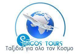 ΠΡΑΚΤΟΡΕΙΟ ΤΑΞΙΔΙΩΝ NAGOS TOURS ΑΓΙΟΣ ΝΙΚΟΛΑΟΣ ΚΑΛΥΜΝΟΣ ΜΑΓΚΟΣ ΜΙΚΕΣ