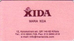 MARIA XIDA ΟΙΚΟΣ ΟΙΚΟΙ ΡΑΠΤΙΚΗΣ ΚΗΦΙΣΙΑ ΞΥΔΑ ΜΑΡΙΑ