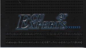 ECU EXPERTS ΗΛΕΚΤΡΟΛΟΓΕΙΟ ΑΥΤΟΚΙΝΗΤΩΝ ΕΠΙΣΚΕΥΕΣ ΕΓΚΕΦΑΛΟΥ ΑΓΙΟΣ ΔΗΜΗΤΡΙΟΣ ΤΣΟΥΚΑΛΑΣ ΠΑΝΑΓΙΩΤΗΣ