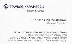 KARAPIPERIS STAVROS ΝΑΥΑΓΟΣΩΣΤΙΚΗ ΝΑΥΤΙΛΙΑΚΗ ΕΤΑΙΡΙΑ ΡΥΜΟΥΛΚΑ ΠΕΡΑΜΑ ΠΙΕΡΟΥΤΣΑΚΟΣ ΧΡΗΣΤΟΣ