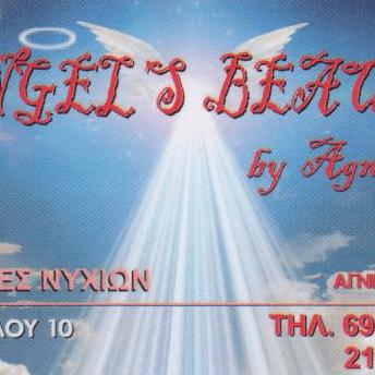 ANGEL' S BEAUTY BY AGNES ΜΑΝΙΚΙΟΥΡ ΠΕΝΤΙΚΙΟΥΡ ΗΜΙΜΟΝΙΜΟ ΠΕΡΙΠΟΙΗΣΗ ΑΚΡΩΝ  ΠΕΡΙΣΤΕΡΙ ΚΟΤΣΙΦΑΚΗ ΑΓΝΗ