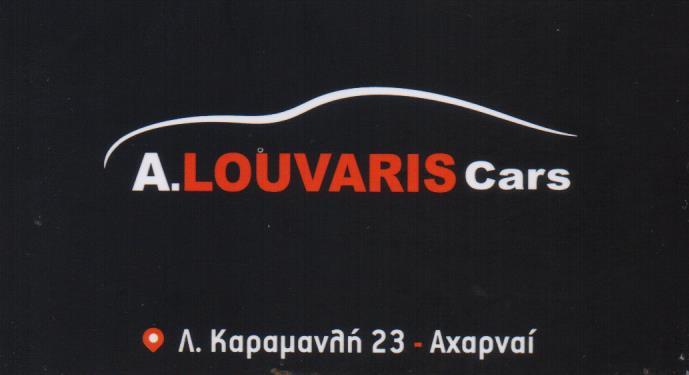 ΕΜΠΟΡΙΟ ΜΕΤΑΧΕΙΡΙΣΜΕΝΩΝ ΑΥΤΟΚΙΝΗΤΩΝ LOUVARIS CARS ΑΧΑΡΝΑΙ ΑΤΤΙΚΗ ΛΟΥΒΑΡΗΣ ΑΘΑΝΑΣΙΟΣ